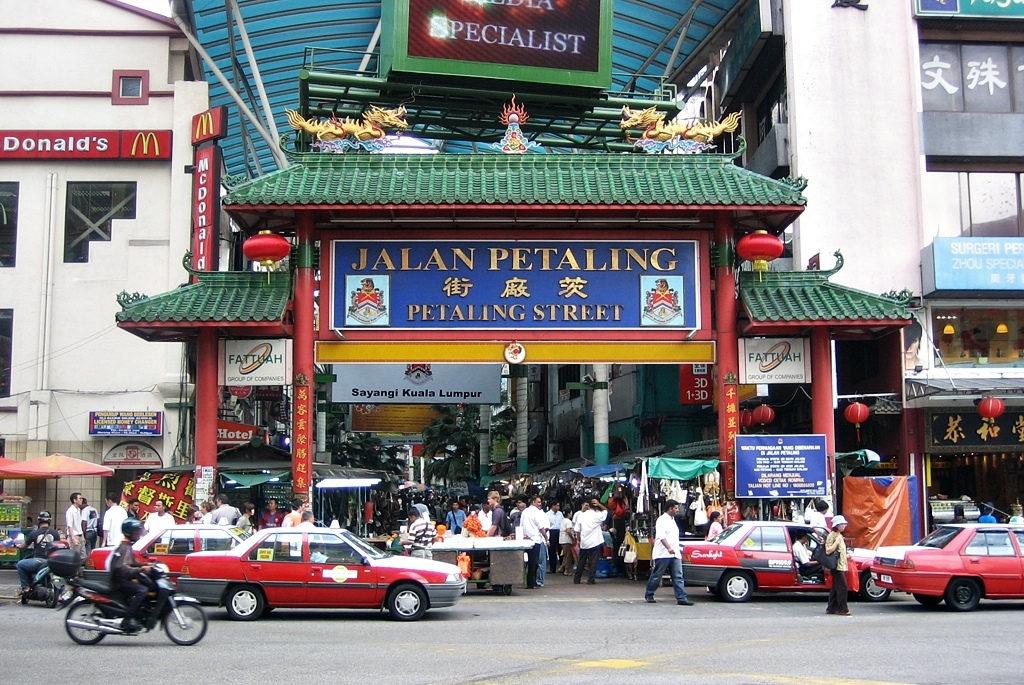 Le Chinatown deKuala Lumpur